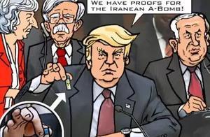 特朗普上演最后疯狂,连伊朗也感到害怕,告诫中东盟友别惹事