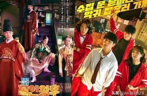 韩国热播剧《哲仁王后》在激烈竞争中继续保持收视率第一