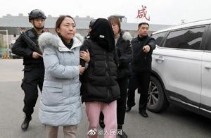 陕西涉黑夫妻落网:被警方悬赏50万元通缉,曾附女方整容照