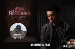 """中国新说唱:三位""""大魔王""""浅谈冠军人选,并指出节目的核心问题"""