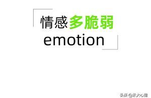 """感情原来这么脆弱?赵志勇黑化,暗骂钟百鸣是""""情感榨汁机"""""""