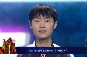 乐趣与精彩兼备!Knight三杀收尾获LPL全明星正赛MVP