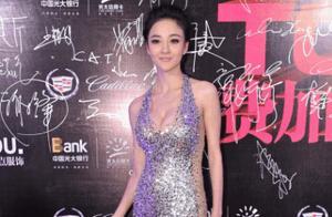 """刘雨欣才是""""性感尤物"""",""""人鱼裙""""撑出凹凸感,3D身材太惊艳"""