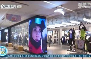 国货受追捧!南京线下商场:国产运动品牌销量增长3到4倍