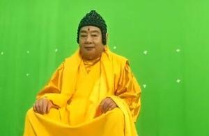 """时隔33年再扮""""如来"""",80岁的他曾饰演掌柜子佟湘玉的爹"""