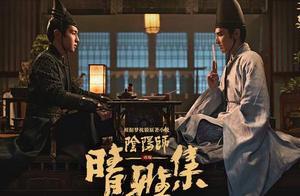 《晴雅集》豆瓣5.1、票房首日破亿!郭敬明电影怎么越骂越红?