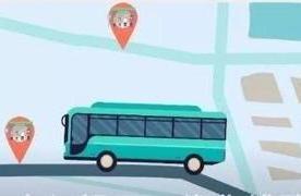 河北邢台公交发布最新通知 多条公交路线临时停运