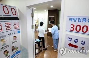 韩国巴西接种疫苗后死亡事件令世界抗疫形势雪上加霜