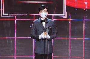 时隔4年刘在石再获MBC综艺大赏