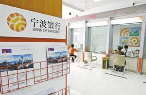 员工跳楼身亡背后:宁波银行不良贷款率连续6次雷同,涉嫌造假