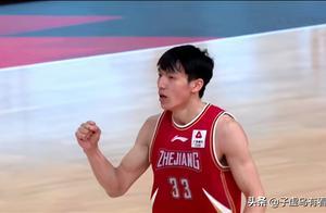 盘点CBA第10轮:北京输球遭倒彩,大罚单引争议,浙江大逆转