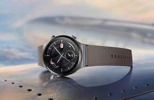 华为Watch GT 2Pro正式发布:加入专业轨迹返航功能