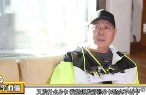 李诚儒自曝退出《演员2》,两段婚姻失败告终,转恋小28岁演员