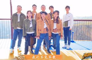《奔跑吧黄河篇》首播收视夺冠,原班人马原汁原味,成毅首秀惊喜