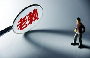 疫情加剧信贷逾期,老赖抱团反催收: