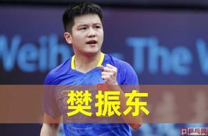 世界杯樊振东马龙携手四强,小胖困局出怒火11比2暴击林昀儒