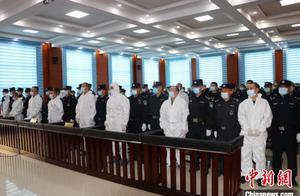 """致22死28伤 内蒙古银漫矿业""""2·23""""重大事故22人获刑"""