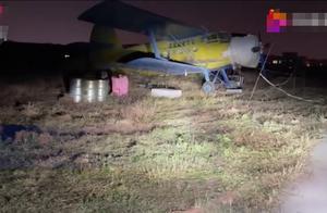 义乌法拉利撞飞机:飞机停靠已有20年,事发前打算大修