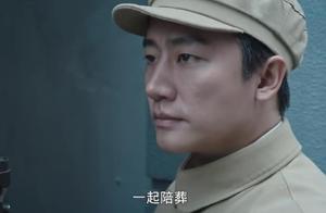 《瞄准》:苏文谦终于为自己的逃避,付出了惨痛代价,太混蛋