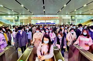 清明节假期迎来返程客流高峰,郑州铁路局4月5日预计发送旅客62.9万人