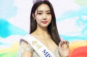 今年韩国小姐冠军诞生,全程正装素颜,22岁的大学生夺冠