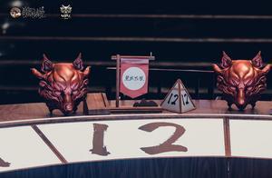 狼人杀:战火重燃,WPL2020总决赛第一期精彩复盘