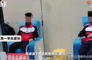 黑龙江巴彦回应16名学生感染诺如:经治疗已好转