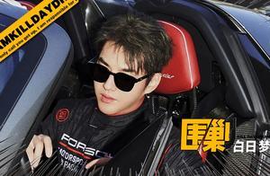 吴亦凡首次以赛车手亮相,惊艳到你了吗?
