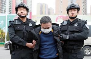 警方曾悬赏50万征集线索 陕西咸阳涉黑在逃夫妻落网