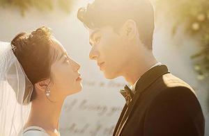 女霸总x小娇夫,反套路小甜剧《从结婚开始恋爱》有什么不同?