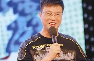 张艺兴黄磊黄渤成立合伙企业,名字起的有点意思,王迅羡慕不已