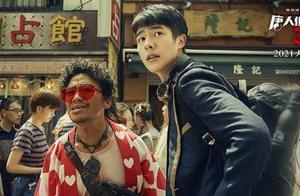 后起之秀,《你好,李焕英》,票房已过十个亿。和唐探三哪个好?
