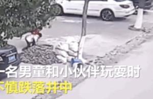浙江60岁残疾村民,跳井救男孩,称只要救上孩子自己牺牲没有关系