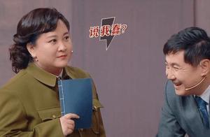 贾玲被杨颖说