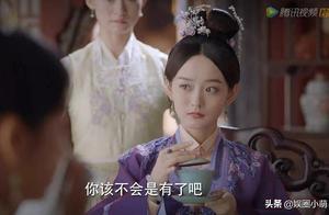 《锦心似玉》十一娘和徐令宜的女儿出场,好像谭松韵,这也太美了