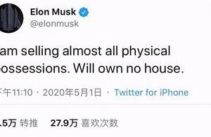 马斯克称出售1亿多豪宅,想租房住?国外租房究竟有多便捷
