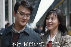 《大江大河》结局早就注定:宋运辉本就不完美,程开颜正中下怀
