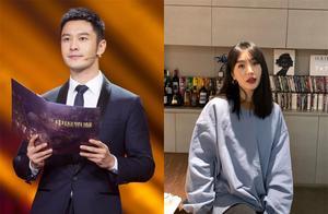 黄晓明李菲儿再惹争议,浪姐2同框对话镜头被剪,节目组搞事?