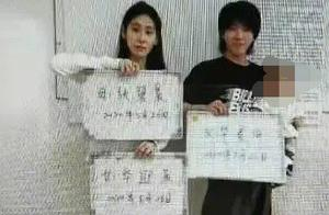 """华晨宇承认生娃,细节曝光,网友:张碧晨女儿录制""""爸爸去哪儿"""""""