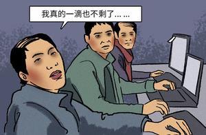 来了,就是深圳打工人!加油,打工人