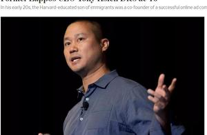 46岁华裔亿万富翁去世!10亿商业帝国卖亚马逊 伊万卡心碎悼念