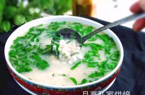 早餐做碗蔬菜疙瘩汤,清爽又营养,做法简单易操作,小白都能学会