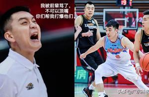 周琦受伤退赛阿的江指导输球可以输阵不行,杨鸣赢球被怼没打过球