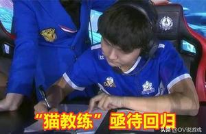 比赛失利人气雪崩,ES鸡飞蛋打!KPL赛后采访林教练尴尬无言