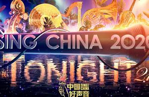 《中国好声音》决赛致敬英雄城市,李健再成冠军导师,单依纯夺冠