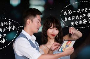 钟佩妍自曝节目有剧本,告白后两人即分手,一切都是预设好的?