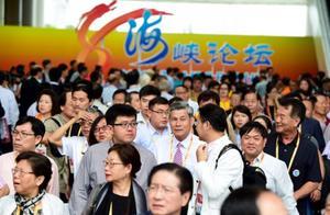 """民进党当局抵制海峡论坛 威胁解散""""违规""""政党,国民党痛斥"""