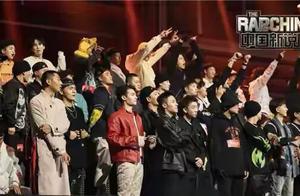 2020中国新说唱的总冠军之夜,结局是否在你的意料之中?
