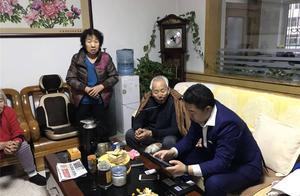 交通银行忻州分行持续上门为老人激活社保卡