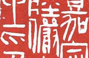 小吃换别墅:农家大妈用一碗豆腐换来一副画,如今值几百万